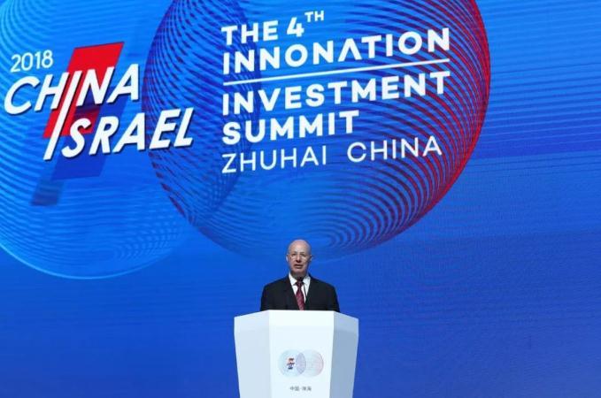 """在欧美""""遇阻""""后 中国资产流动向中东方"""