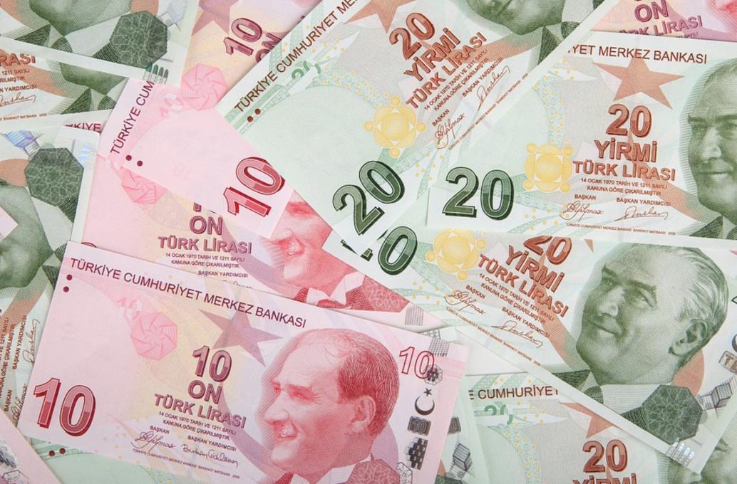 土耳其央行维持利率不变 里拉现闪崩