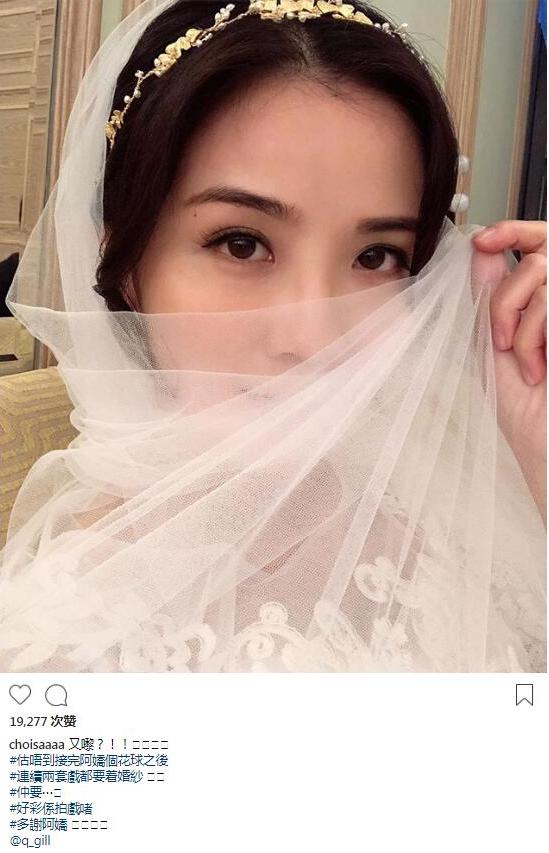 """阿sa晒婚纱剧照 艾特阿娇感谢她带来的""""好彩头"""""""