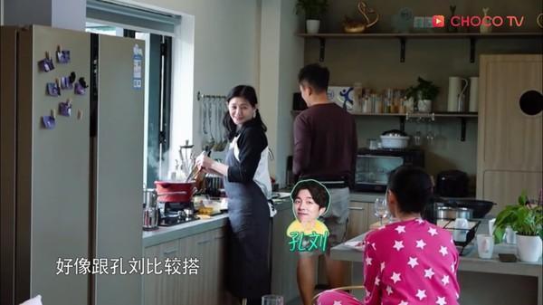 汪小菲尬聊 孔刘是孔子的后人?