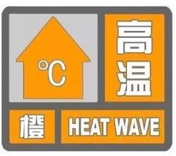 杭州天气有点怪 7月冰雹了解一下