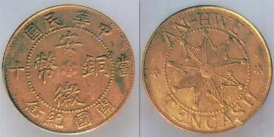 这几枚铜币随便一枚便价值百万 你可不要傻傻错过了哦!