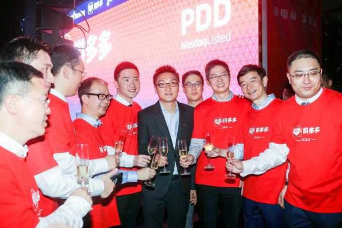 拼多多纳斯达克上市了 CEO却留在上海  回应人们的误解