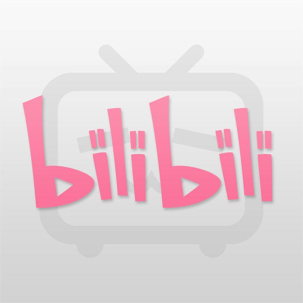 开展网络短视频行业集中整治 国家网信办约谈B站