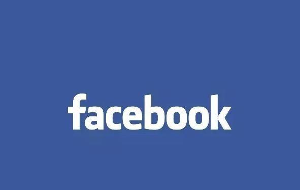 脸书申请被拒绝 外交部发言人怎么回应?