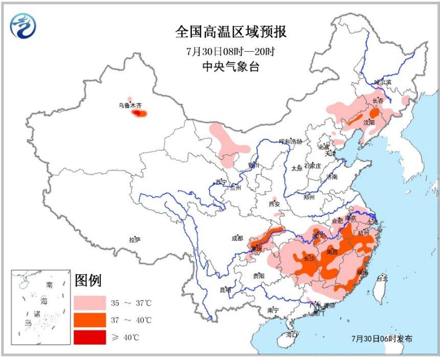 天气预报高温黄色预警:多省份高温超37℃ 局地可达40℃