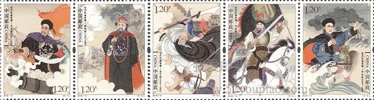 邮票价格查询_小版、纪念邮资片最新报价(2018年7月29日)