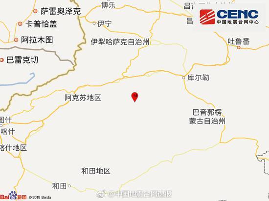 沙雅县3.4级地震 震源深度13千米
