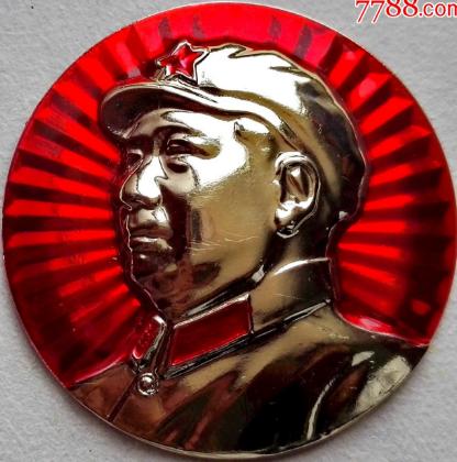 """""""黑龙江生产建设兵团章""""毛主席像章价格多少?"""
