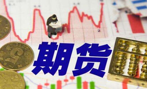 今日(7月31日)商品期貨操作建議