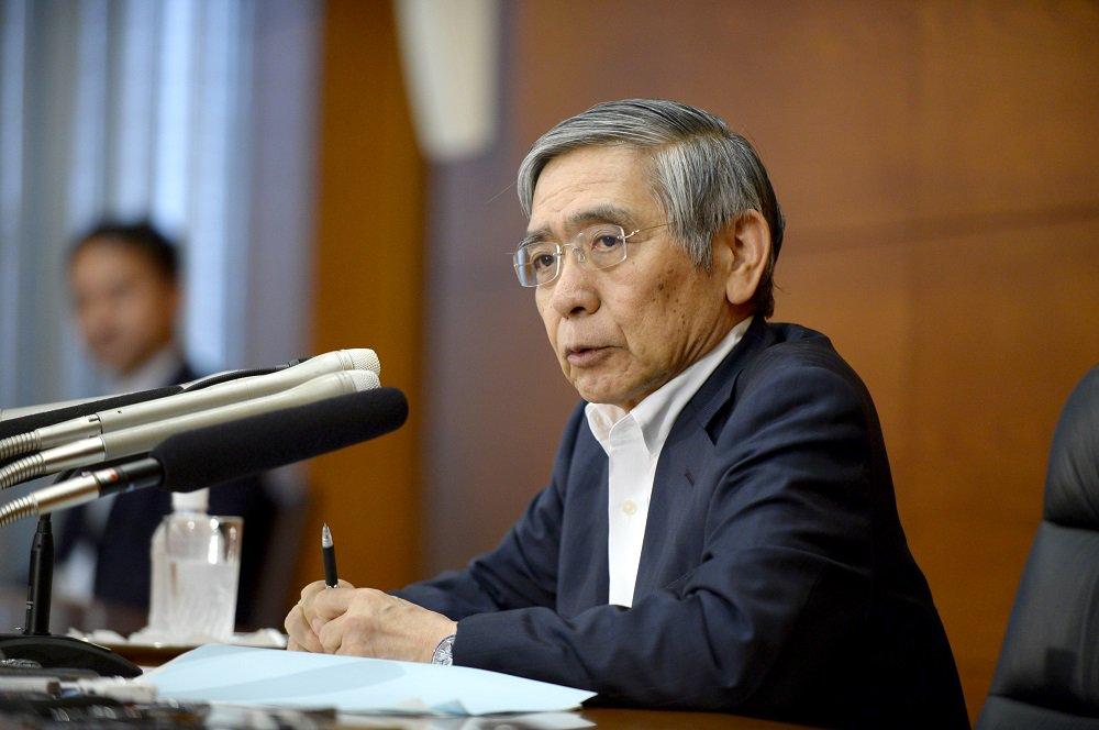 日银行长称允许10年期日本国债收益率升至0.2%