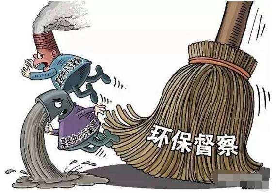 甘肃省第一环境保护督察组进驻兰州市督察