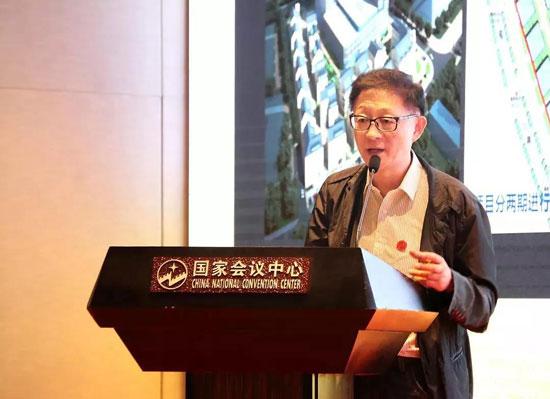 百泰黄金受邀参加中国国际黄金大会