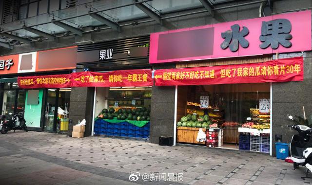 上海3家水果店奇葩互夸 卖瓜大爷称这是商业互赢的新模式
