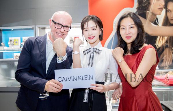 CALVIN KLEIN腕表首饰2018七夕新品发布