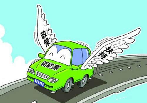 北京延长充电桩免收基本电费政策