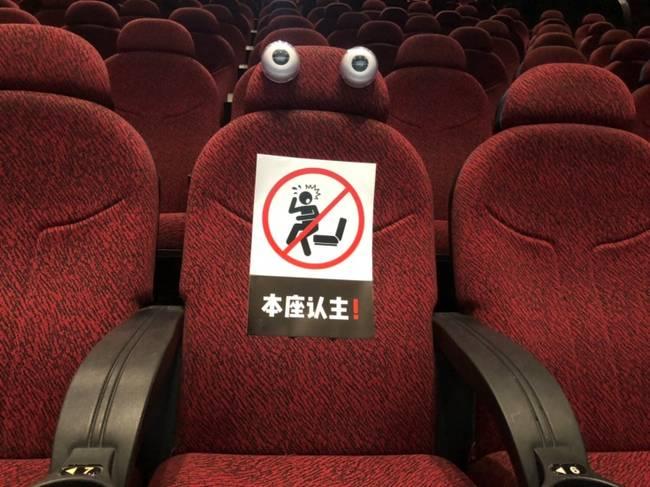 杭州一影院电影座成精了 会说话的电影座位你见过吗?