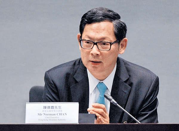 香港金管局总裁称美国9月大概率加息