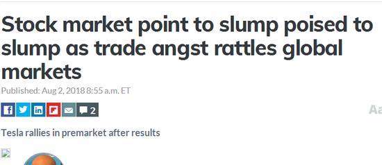 开盘:贸易冲突阴云笼罩 美股低开