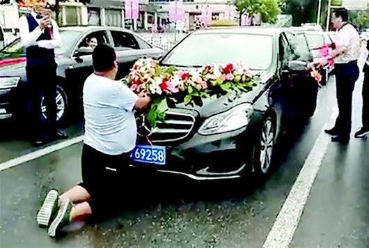男子见婚车便下跪 达不到索要的钱便长跪不起