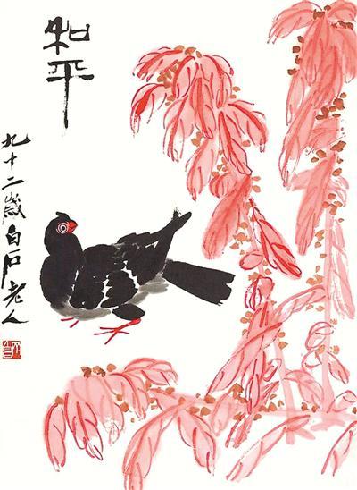 齐白石艺术展 把中国画带到世界