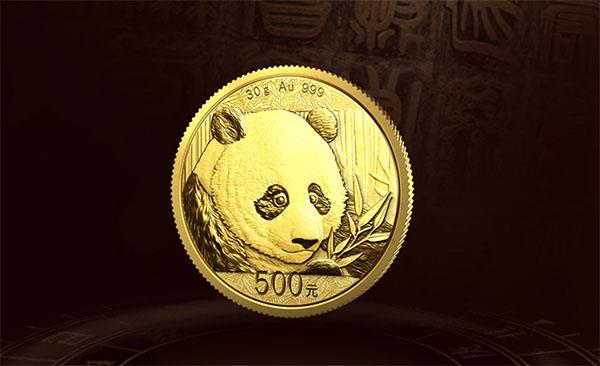 中国熊猫金币赢得了国内外集藏界的一致赞誉和好评