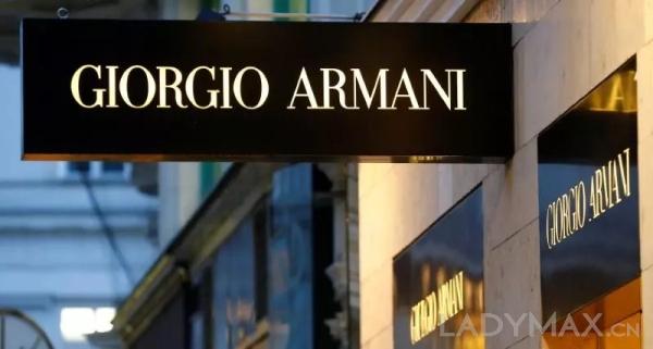 Armani业绩未见起色 未来两年还将下滑