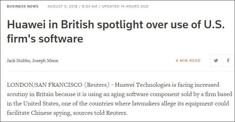 使用过时软件?华为遭英国调查