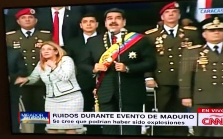 总统演讲现场爆炸 造成7名警卫队士兵受伤
