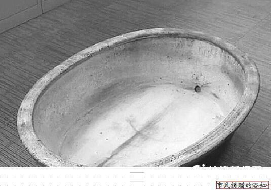 百年浴缸折射蚌埠百姓生活