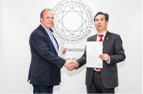 周大生与戴比尔斯钻石分级机构IIDGR签署合作协议