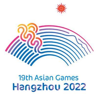 杭州亚运会会徽 绿水青山展示了山水城市的自然特质
