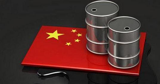中国原油期货四连阳 创出历史高点于537.2元/桶