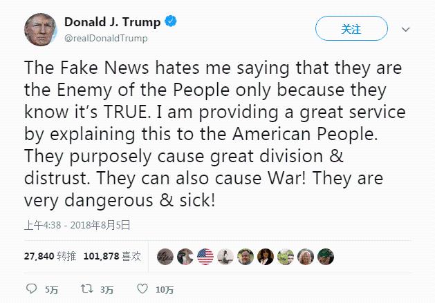 特朗普炮轰媒体后 白宫高级顾问出面善后