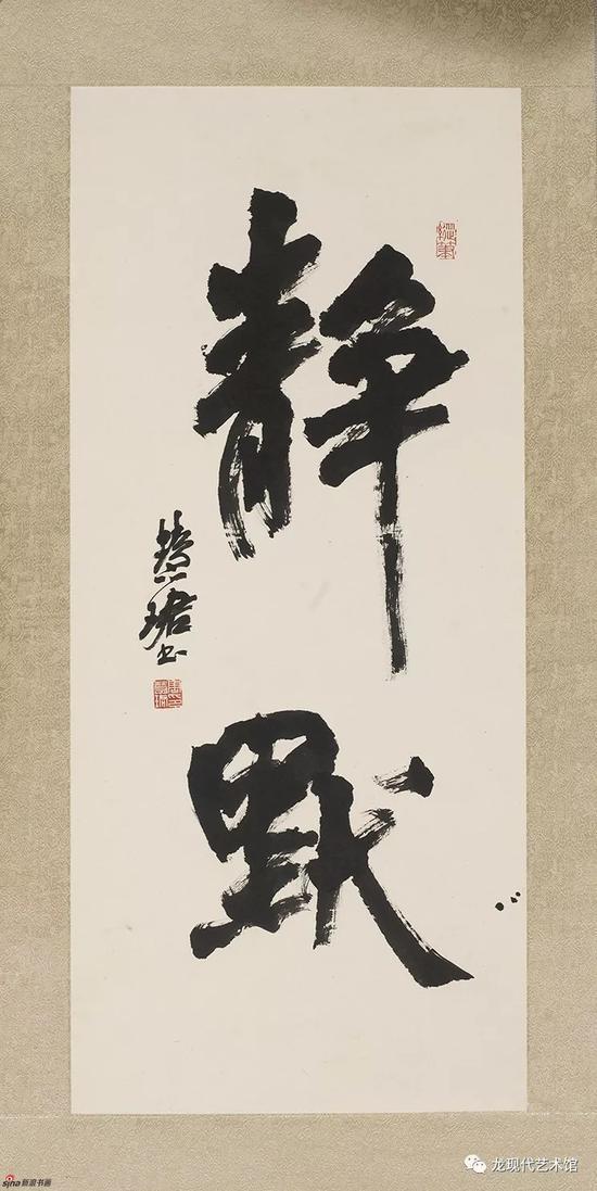 中国著名书法家周慧珺的书法作品赏析