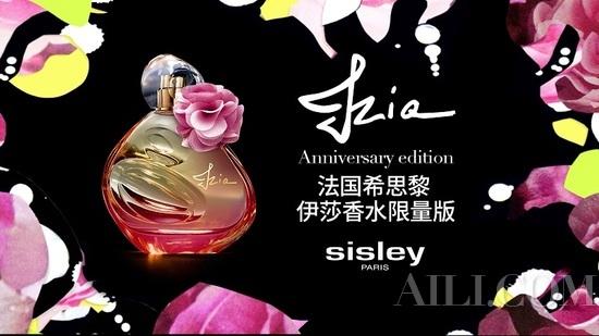 Sisley法国希思黎许你法式浪漫七夕