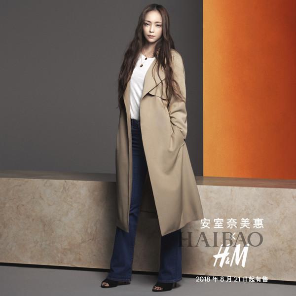 安室奈美惠携手H&M早秋系列完整造型曝光