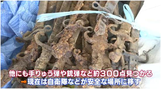 日本小学挖出3000件武器 全从1米到2米深的土里挖出来的