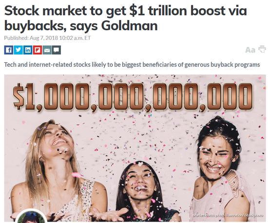 外媒头条:高盛称1万亿美元回购将推动美股继续前进