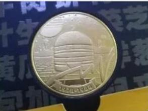 麦当劳纪念币有收藏价值吗?