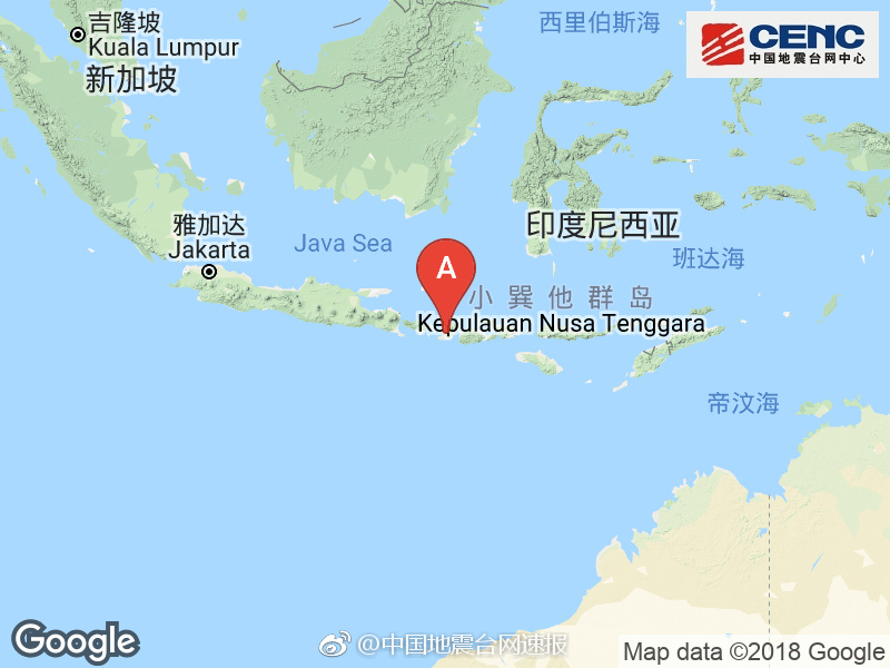 印尼松巴哇岛发生6.0级地震