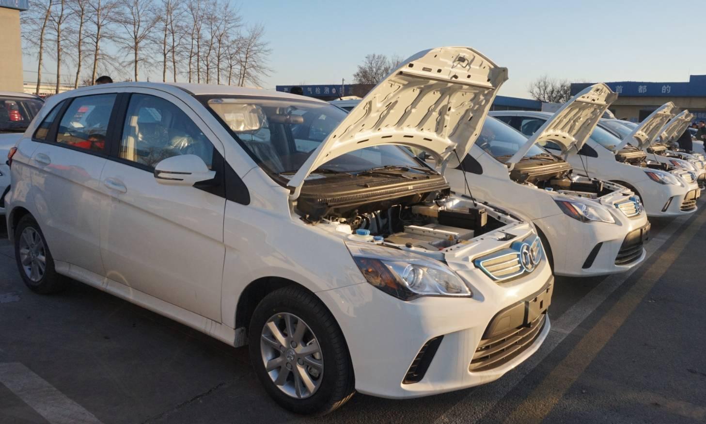 新能源汽车年检规定