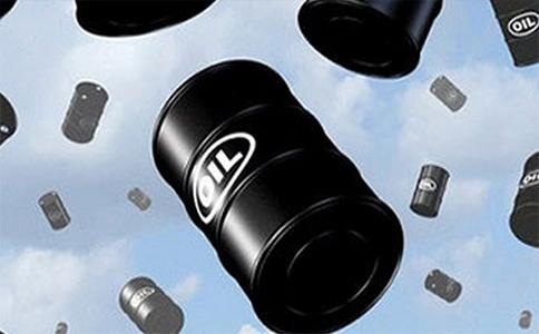 中国原油需求减少 油价跌至逾六周最低水平