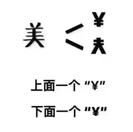 老外苦练中文用英文注音 天道好轮回啊!