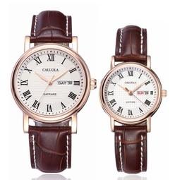 卡罗莱手表是名牌吗