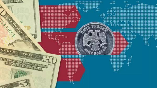 美对俄实施制裁 欧股走势好坏参半