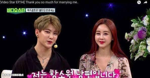 24岁陈华娶韩国42岁人妻 公公见面称很漂亮