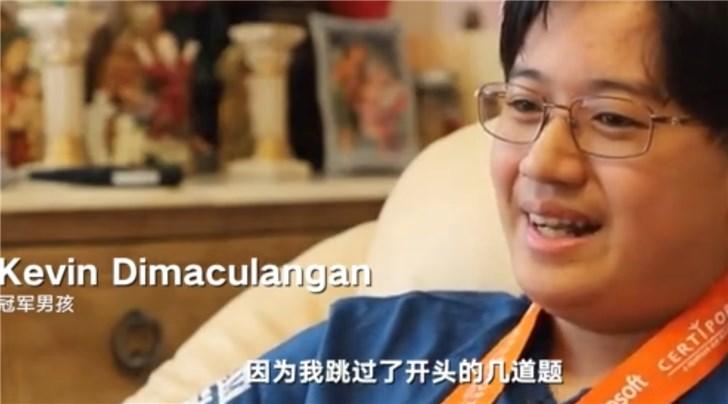 15岁男孩获Excel冠军 有公司想聘请他去给员工培训