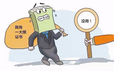 浙江规范中小学竞赛 《意见》将从9月1日起实施