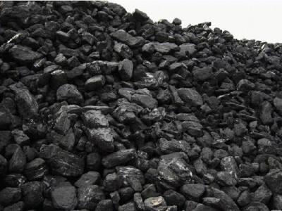 济宁市召开煤炭工业新旧动能转换规划评审会议